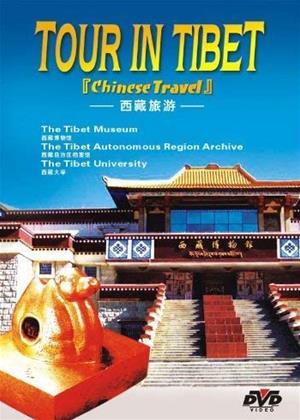 Rent Tour in Tibet Online DVD & Blu-ray Rental