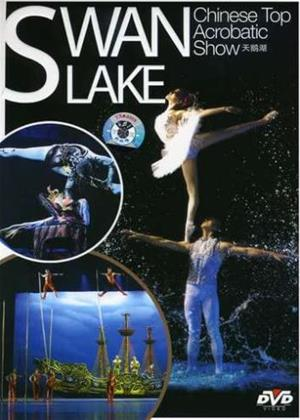 Rent Swan Lake Online DVD & Blu-ray Rental