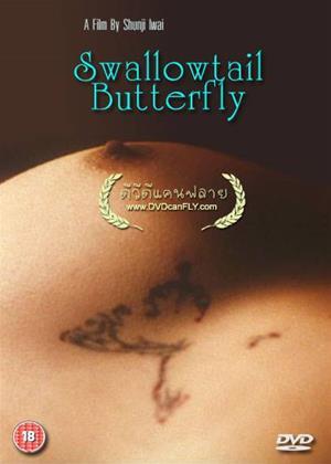 Rent Swallowtail Butterfly (aka Suwarôteiru) Online DVD & Blu-ray Rental