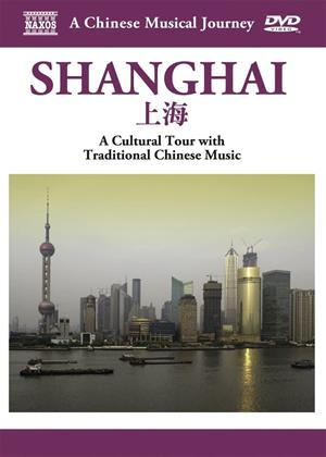 Rent A Chinese Musical Journey: Shanghai Online DVD & Blu-ray Rental