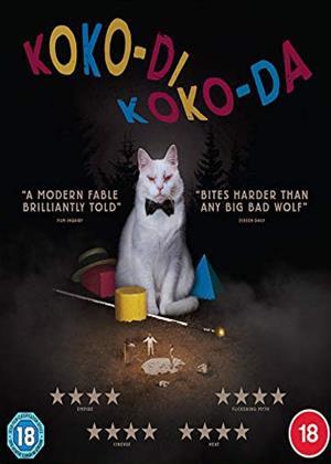Rent Koko-Di Koko-Da (aka Koko-di Koko-da) Online DVD & Blu-ray Rental