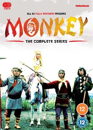 Rent Monkey: Series (aka Saiyûki) Online DVD & Blu-ray Rental