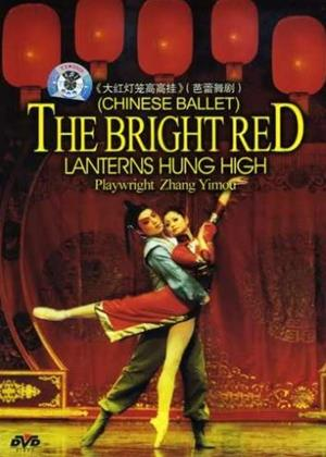 Rent Chinese Ballet: The Bright Red Lanterns Hung High Online DVD & Blu-ray Rental