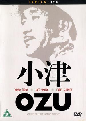 Rent Late Spring (aka Banshun) Online DVD & Blu-ray Rental
