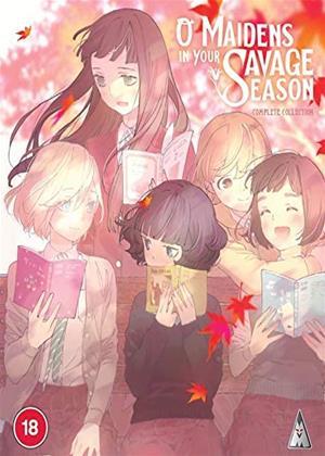 Rent O Maidens in Your Savage Season: Series (aka Araburu Kisetsu no Otome-domo yo.) Online DVD & Blu-ray Rental