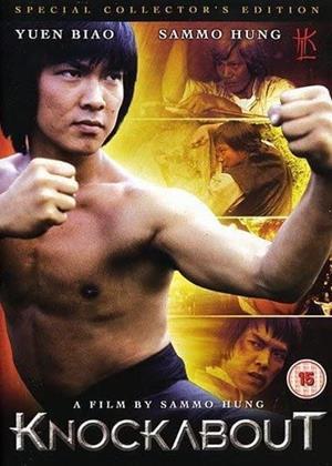 Rent Knockabout (aka Za jia xiao zi) Online DVD & Blu-ray Rental
