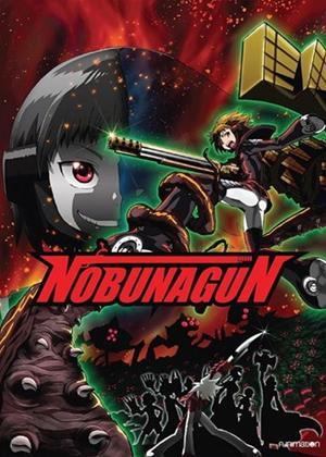 Rent Nobunagun Online DVD & Blu-ray Rental