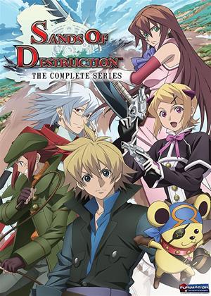 Rent Sands of Destruction (aka Wârudo disutorakushon: Sekai bokumetsu no rokunin) Online DVD & Blu-ray Rental