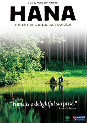 Rent Hana (aka Hana yori mo naho) Online DVD & Blu-ray Rental