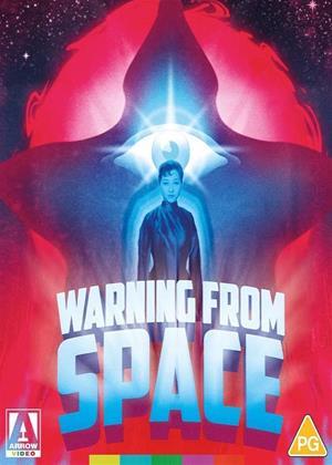 Rent Warning from Space (aka Uchûjin Tôkyô ni arawaru) Online DVD & Blu-ray Rental