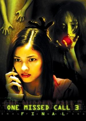 Rent One Missed Call: Final (aka One Missed Call 3: Final) Online DVD & Blu-ray Rental