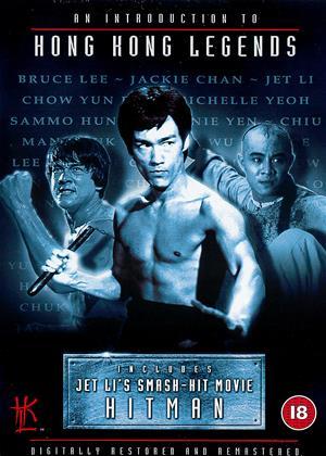 Rent An Introduction to Hong Kong Legends (aka An Introduction to Hong Kong Legends (Includes Jet Li's Hitman)) Online DVD & Blu-ray Rental