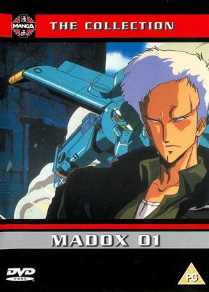 Rent Madox 01 (aka Metal Skin Panic Madox-01) Online DVD & Blu-ray Rental