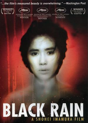 Rent Black Rain (aka Kuroi Ame) Online DVD & Blu-ray Rental