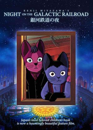 Rent Night on the Galactic Railroad (aka Ginga Tetsudo no Yoru) Online DVD & Blu-ray Rental
