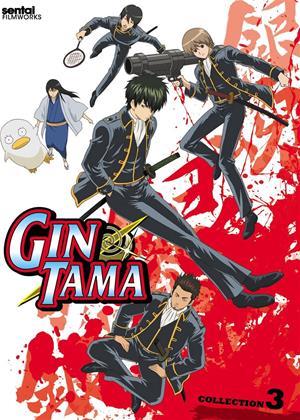 Rent Gintama: Series 3: Part 1 (aka Gin Tama / Silver Soul) Online DVD & Blu-ray Rental