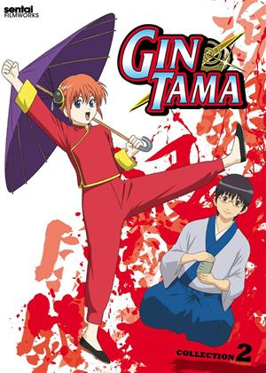 Rent Gintama: Series 2 (aka Gin Tama / Silver Soul) Online DVD & Blu-ray Rental