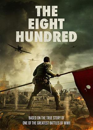 Rent The Eight Hundred (aka Ba Bai) Online DVD & Blu-ray Rental