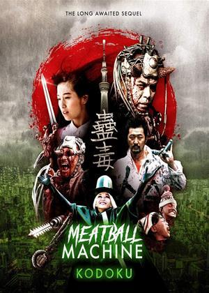 Rent Meatball Machine Kodoku (aka Kodoku: Mîtobôru mashin) Online DVD & Blu-ray Rental