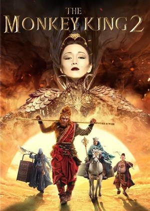 Rent The Monkey King 2 (aka Xi you ji zhi: Sun Wukong san da Baigu Jing) Online DVD & Blu-ray Rental