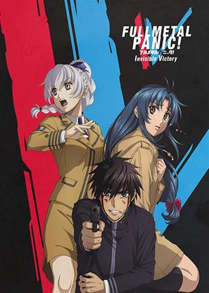 Rent Full Metal Panic!: Invisible Victory Online DVD & Blu-ray Rental