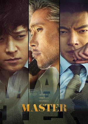 Rent Master (aka Ma-seu-teo) Online DVD & Blu-ray Rental
