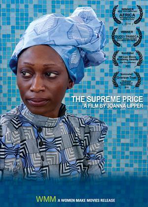 Rent The Supreme Price Online DVD & Blu-ray Rental