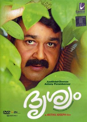 Rent Drishyam Online DVD & Blu-ray Rental