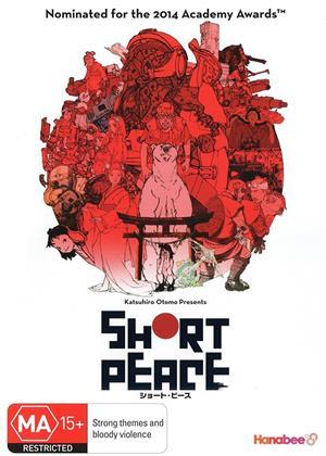 Rent Short Peace Online DVD & Blu-ray Rental