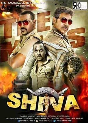 Rent ACP Shiva (aka Motta Shiva Ketta Shiva) Online DVD & Blu-ray Rental