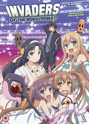 Rent Invaders of the Rokujyoma!? (aka Rokujouma no Shinryakusha!?) Online DVD & Blu-ray Rental
