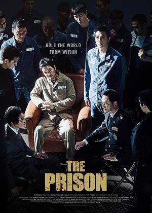 Rent The Prison Online DVD & Blu-ray Rental