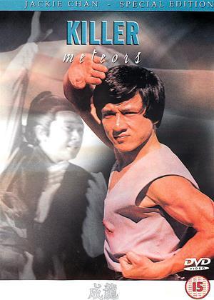 Rent Killer Meteors (aka Fung yu seung lau sing) Online DVD & Blu-ray Rental