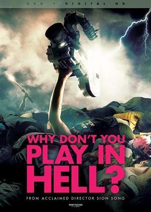 Rent Why Don't You Play in Hell? (aka Jigoku de naze warui) Online DVD & Blu-ray Rental