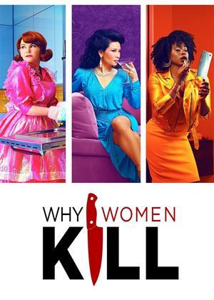 Rent Why Women Kill Online DVD & Blu-ray Rental