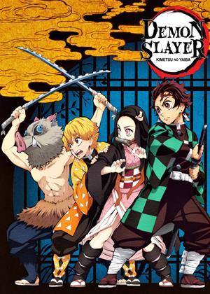 Rent Demon Slayer: Kimetsu No Yaiba (aka Demon Slayer / Kimetsu No Yaiba) Online DVD & Blu-ray Rental