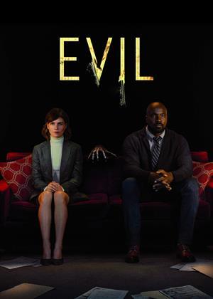 Rent Evil Online DVD & Blu-ray Rental