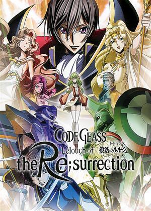 Rent Code Geass: Lelouch of the Re;Surrection (aka Code Geass: Fukkatsu No Lelouch) Online DVD & Blu-ray Rental