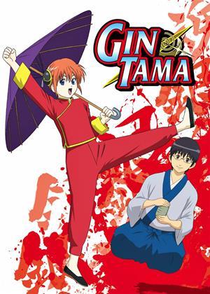 Rent Gintama (aka Gin Tama / Silver Soul) Online DVD & Blu-ray Rental