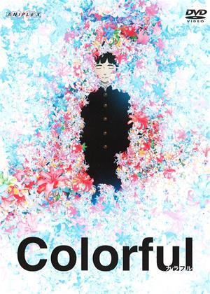 Rent Colourful (aka Karafuru) Online DVD & Blu-ray Rental
