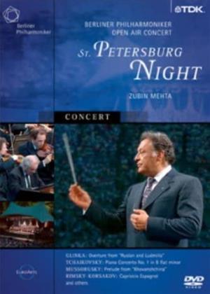 Rent Waldbuhne 1997: St. Petersburgh Night (Zubin Mehta) Online DVD & Blu-ray Rental