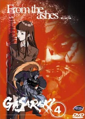 Rent Gasaraki: Vol.4 Online DVD & Blu-ray Rental