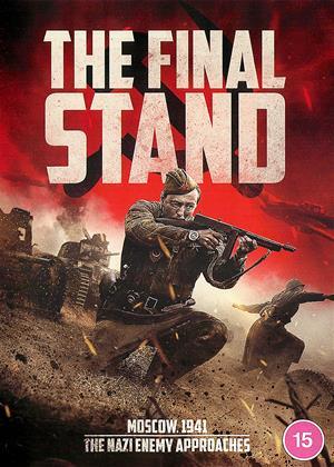 Rent The Final Stand (aka Podolskiye kursanty / The Last Frontier) Online DVD & Blu-ray Rental