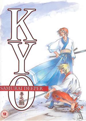 Rent Samurai Deeper KYO: Vol.4 (aka Samurai Deeper Kyo) Online DVD & Blu-ray Rental