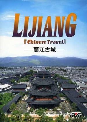 Rent Travel China: Lijiang Online DVD & Blu-ray Rental