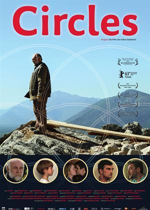 Rent Circles (aka Krugovi) Online DVD & Blu-ray Rental