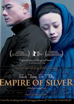 Rent Empire of Silver (aka Baiyin diguo) Online DVD & Blu-ray Rental