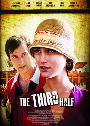 Rent The Third Half (aka Treto poluvreme) Online DVD & Blu-ray Rental