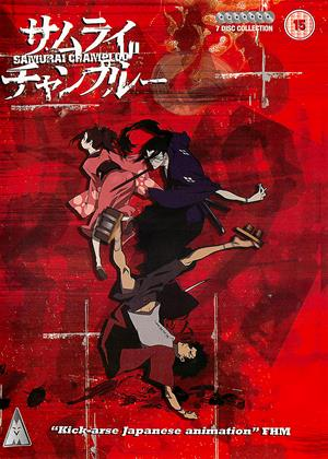Rent Samurai Champloo: Series (aka Samurai Chanpurû) Online DVD & Blu-ray Rental
