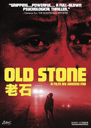 Rent Old Stone (aka Lao shi) Online DVD & Blu-ray Rental